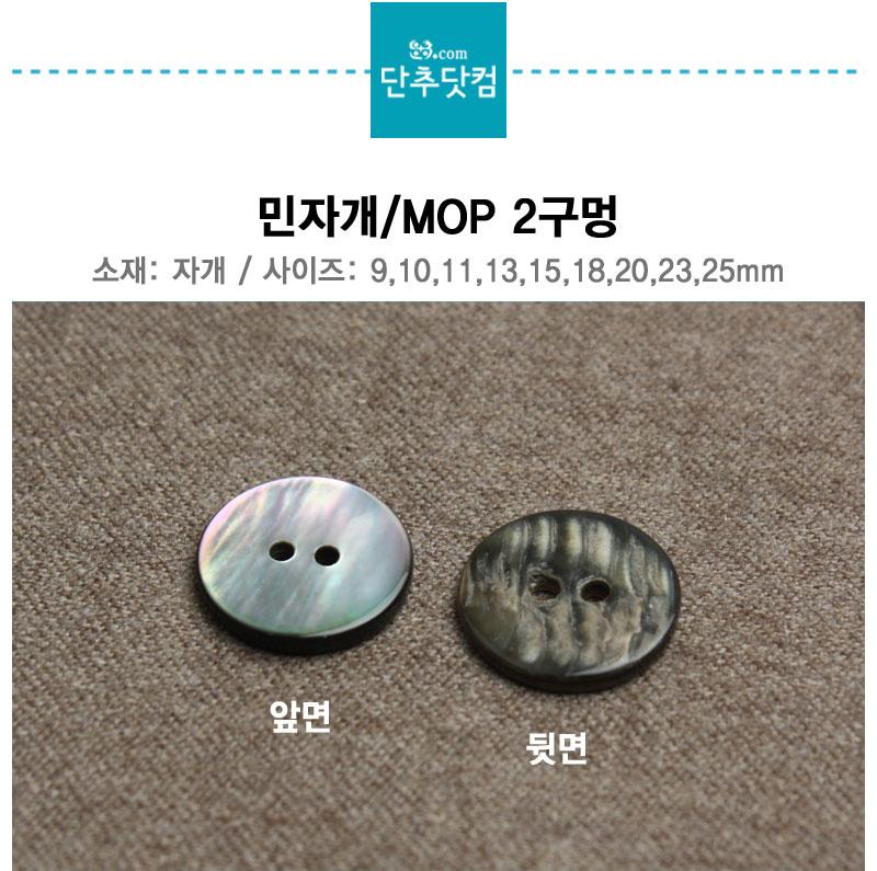 단추닷컴-상세-페이지.jpg